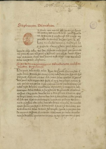 Rerum in Hispania gestarum Chronicon, de Alonso de Cartagena (copia del s. XVI)